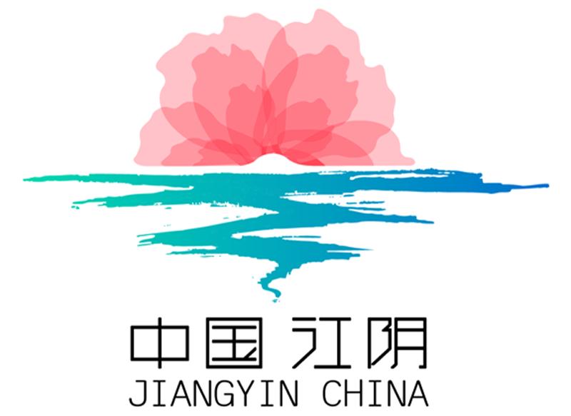 江阴旅游 江阴旅游景点 江阴酒店 江阴美食 江阴特产